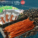 《お試し簡易パック》とば 鮭 北海道 やん衆どすこほい 鮭とば ブラックペッパー 120g(40g×3袋) メール便 送料無料…