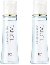 ファンケル FANCL モイストリファイン 化粧液I さっぱり 2本セット 30mL×2 (約60日分) 化粧水 化粧液 ナイトケア