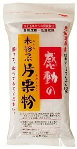 【今エントリーするとポイント10倍!!】【送料無料】中村食品産業 感動の未粉つぶ 片栗粉 270g 北海道産 100%