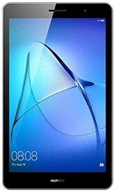 HUAWEI MediaPad T3 8 タブレット 8.0インチ Wi-Fiモデル RAM2GB/ROM16GB