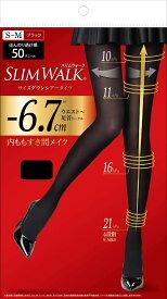 ピップ スリムウォーク  SLIM WALK サイズダウンシアータイツ S~Mサイズ ブラック