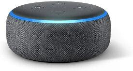 【あす楽】Echo Dot エコードット 第3世代 スマートスピーカー with Alexa チャコール 黒 ブラック
