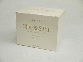 潤炭酸SPA (うるおい炭酸SPA)60g×10錠入エステ 重炭酸イオン 角質 美容 潤い クエン酸 炭酸ガス カルボ泉 炭酸ガス