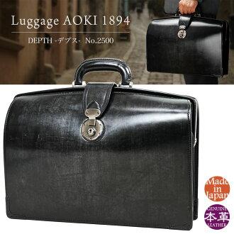 杜勒斯包人商務包Luggage AOKI 1894 ragejiaoki 1894 DEPTH深度本皮革布萊美元皮革(牛皮)A4日本製造人包包禮物禮物名牌排名青木包