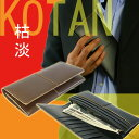 Kotan3698 1