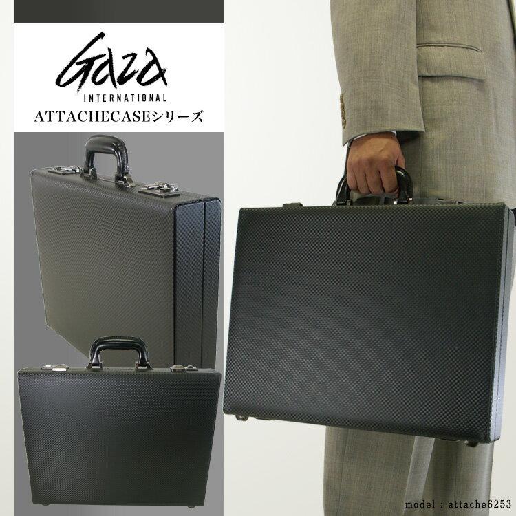 【期間限定!今だけポイント10倍】 ビジネスバッグ アタッシュケース メンズ GAZA ガザ ATTACHECASE アタッシュ 合成皮革 アタッシュケース B4 ヨコ型 日本製 メンズバッグ バッグ プレゼント ギフト ブランド ランキング 青木鞄 v7p4a06
