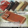 장 지갑 남성 RED WING (레드 윙) Premium Leather (프리미엄 가죽) 지갑 장 지갑 소가죽 지갑입니다 동전 지갑 있어 브랜드 순위 선물 선물 가죽