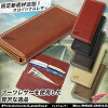 Wallet / RED WING / Long Wallet