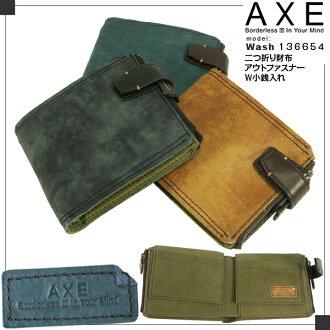 반 접기 지갑 남성 AXE 도끼 Wash 워시 폴더 형 접이식 가죽 소가죽 지갑입니다 동전 지갑 있어 선물 선물 브랜드 랭킹
