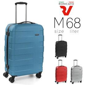 スーツケース キャリーケース メンズ RONCATO ロンカート RV-18 旅行 出張 中型 68L Mサイズ ポリカーボネート ハード ファスナータイプ イタリア製 縦型 TSAロック 4輪 軽量 メンズバッグ 父の日 プレゼント 鞄 かばん カバン bag (5802) 送料無料