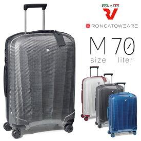 超軽量 スーツケース キャリーケース キャリーバッグ メンズ RONCATO ロンカート We Are ウィアー 旅行 出張 海外旅行 70L Mサイズ ハード ファスナータイプ 縦型 TSAロック 4輪 軽量 メンズバッグ ブランド (5952)
