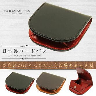 동전 지갑 남성용 SUNAMURA (スナムラ) 일본 스페인 가죽 지갑 지갑 가죽 코도 반 (말 가죽) 지갑 일본 업체 브랜드 순위 선물 선물
