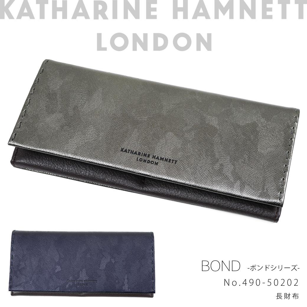 長財布 小銭入れあり メンズ 長サイフ KATHARINE HAMNETT LONDON キャサリンハムネット ロンドン BOND 財布 本革 迷彩 プレゼント ギフト ブランド ランキング v7p4a07