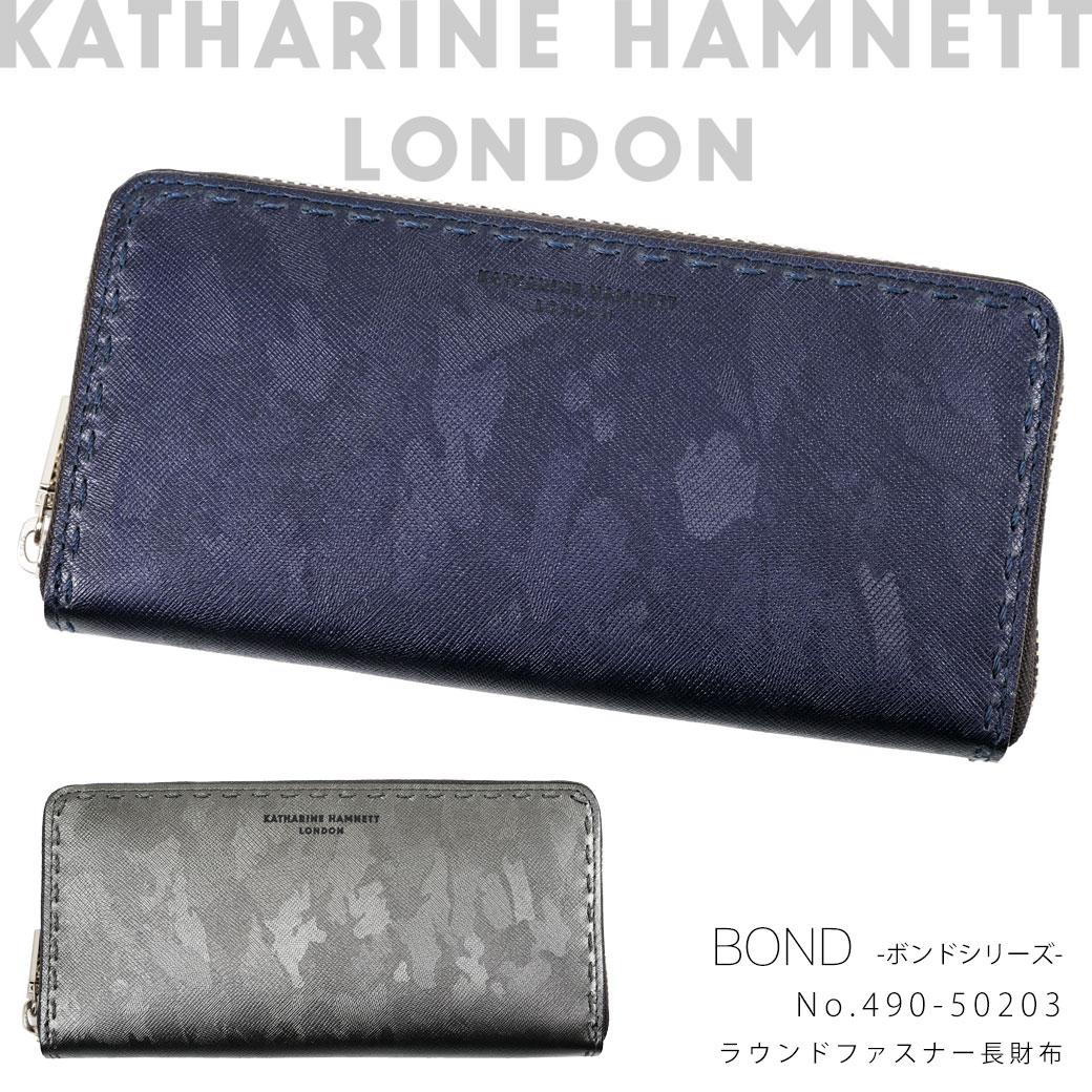 ラウンドファスナー長財布 小銭入れあり カード16枚収納 メンズ KATHARINE HAMNETT LONDON キャサリンハムネット ロンドン BOND 財布 本革 迷彩 プレゼント ギフト ブランド ランキング v7p4a07