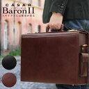 【店内全品送料無料】アタッシュケース 革 B4 ビジネスバッグ メンズ 本革 ブランド CASAR シーザー Baron2 バロン2 …
