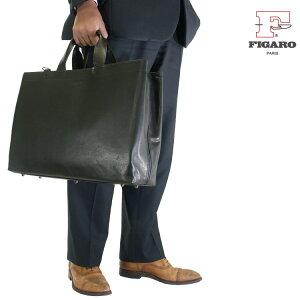 【店内全品送料無料】ビジネスバッグ メンズ 本革 FIGARO フィガロ Bis ビス レザー 2way B4 横型 ショルダーバッグ 日本製 ブリーフケース メンズ バッグ 斜めがけ 通勤バッグ 革 ブランド