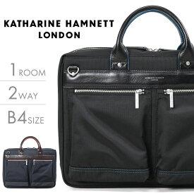 【20周年記念クーポン配布中!】ビジネスバッグ メンズ ブリーフケース KATHARINE HAMNETT LONDON キャサリンハムネット ロンドン infinity 2WAY B4 ショルダー付 軽量 メンズバッグ バッグ プレゼント 鞄 かばん カバン bag 父の日 通勤バッグ 送料無料