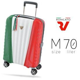 スーツケース キャリーケース メンズ RONCATO ロンカート PREMIUM ZSL トリコローレ 旅行 出張 70L Mサイズ ポリカーボネート ハード ファスナータイプ イタリア製 縦型 TSAロック 4輪 軽量 5465 メンズバッグ 父の日 プレゼント 鞄 かばん カバン bag 送料無料