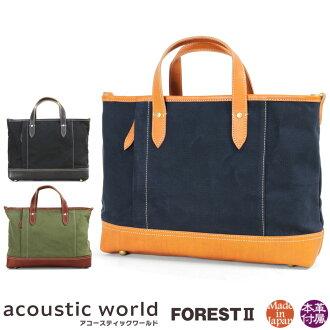 토트 백 맨즈 acoustic world 어쿼스틱・월드 Forest2 포레스트 2가죽 부속 콤비 2 WAY A4숄더백 숄더 첨부 일본제 발수 맨즈 가방 가방 선물 랭킹 v7p4a02