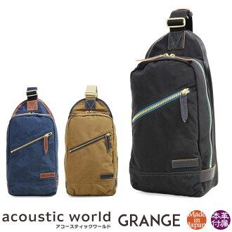 不足身體包人acoustic world音響學·世界Grunge豪華二身體包披肩一肩膀皮革附屬的搭擋A4的輕量日本製造防水人包包禮物名牌排名