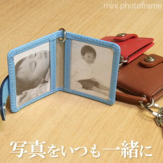 Key ring strap with a mini photo frame
