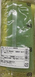 刺身こんにゃく 板場用(青のり)175g×30本(本160円税別)業務用 ヤヨイ