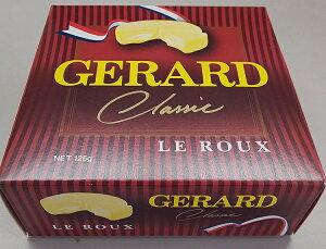 ジェラール クラシック ウォッシュ フランス産 125g×16個(個870円税別)業務用 冷蔵 ヤヨイ
