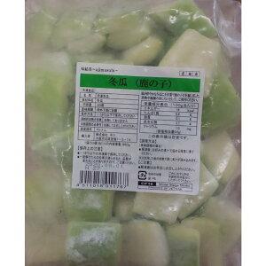 煮物 冷凍 冬瓜(鹿の子目入り) 50個(個約20g)x12P(P1020円税別) 業務用 ヤヨイ