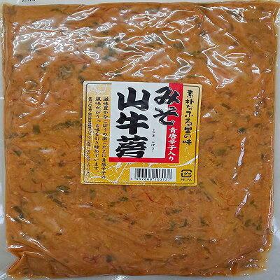 みそ山牛蒡 ( 青唐辛子入り )1kg×15p(P1250円税別)業務用 ヤヨイ