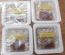 冷凍 一食用納豆(タレ辛子付き)100個(個25g)×4箱(箱2100円税別)冷凍 業務用 ヤヨイ
