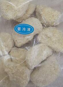 冷凍 辛子蓮根フライ 1kg(個17-20g)×10P(P50-60個)P2050円税別 からし レンコン フライ 業務用 ヤヨイ