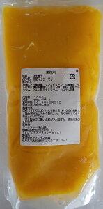 完熟マンゴーゼリー 1kg×10P(P820円税別)業務用 インスタに大人気 冷暗所