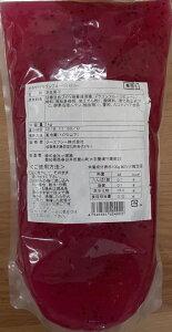 ピタヤ(ドラゴンフルーツ)ゼリー 1kgx20袋(袋980円税別)冷蔵品 業務用 ヤヨイ