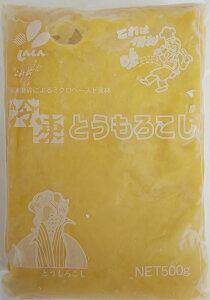 しんしん とうもろこしペースト 500g×20P(P670円税別)冷凍 業務用 ヤヨイ