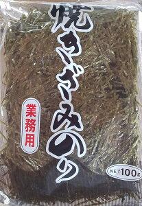 国産 特上 焼き きざみ海苔 ( 1ミリ ) 100gX12P(P975円税別)のり 刻み ギザミノリ 業務用 ヤヨイ