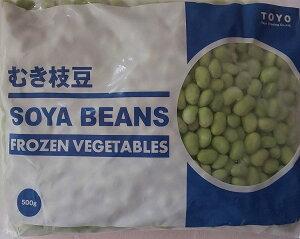 むき枝豆 500g×20P(P220円税別) 業務用 冷凍 中国産 激安 ヤヨイ