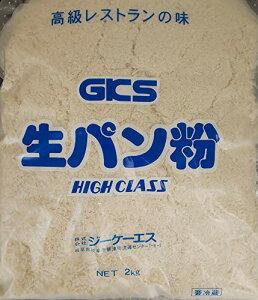 生パン粉 ( 白 ) 2kg ( 10ミリ )X10P(P800円税別) 業務用 冷蔵 油で揚げてお召し上がり下さい。 ヤヨイ