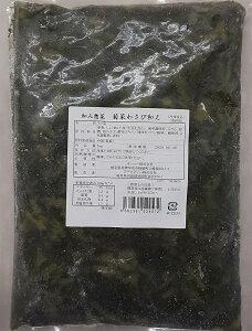 大人気 冷凍 菊菜わさび和え 1kgX12P(P1240円税別) 業務用 冷凍  ヤヨイ
