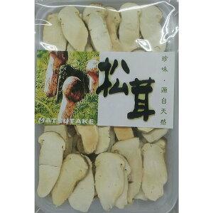 劇人気 FD(乾燥)松茸スライス(A1)30g(約70枚)×8P(P2730円税別)業務用 ヤヨイ 限定品 新物入荷