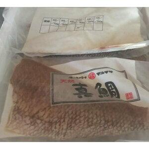 国産(長崎県産)天然真鯛フィーレ(枚300-400g前後)9kg(kg3100円税別)刺身用 業務用 ヤヨイ