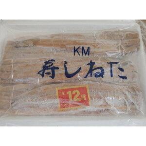 韓国産 あなご味付け 500g(12尾)x15P(P2600円税別)国内加工 業務用 ヤヨイ マルモ