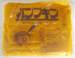 井上 パンプキンペースト ( 南瓜ペースト ) 1kg×10P(P780円税別)冷凍 業務用 ヤヨイ