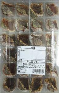 ミニ干し柿釜 24個入り×24p(p970円税別) 冷凍 器 限定品 ヤヨイ 限定品の為売り切れの場合ご了承ください。