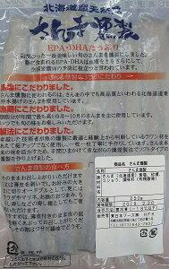 国産(北海道) さんま燻製フィーレ 250g(約10枚) ×60p(P1120円税別)冷凍 ヤヨイ サンマ 秋刀魚