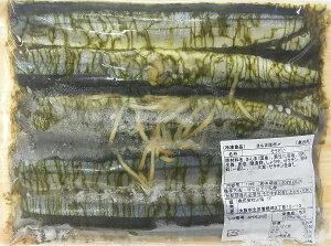 国産 さんま昆布〆 10枚×20P(P1300円税別) 業務用 ヤヨイ