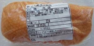 鴨 冷燻( 不定貫 )30P ( P約250g )(Kg3120円税別) 業務用 冷凍 絶品 生ハム
