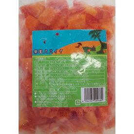 南国フルーツ 冷凍 パパイヤ 500g×20P(P660円税別) 業務用 ヤヨイ