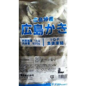広島産 冷凍牡蠣かき(L)1kg×10袋(袋1690円税別) 業務用 ヤヨイ