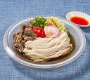 シマダヤ 「 健美麺 」 糖質 30% カット うどん(ミニダブル)200g×40個(個97円税別)業務用 ヤヨイ