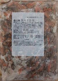 数の子松前 漬け 1kg×12P(P1370円税別) 業務用 冷凍 かずのこ多めに入っています 小鉢 ヤヨイ